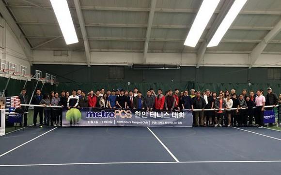 2015년도 metro PCS 한인 테니스 대회